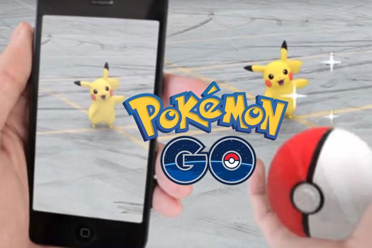 Pokemon GO یک بازی واقعیت افزوده نیست